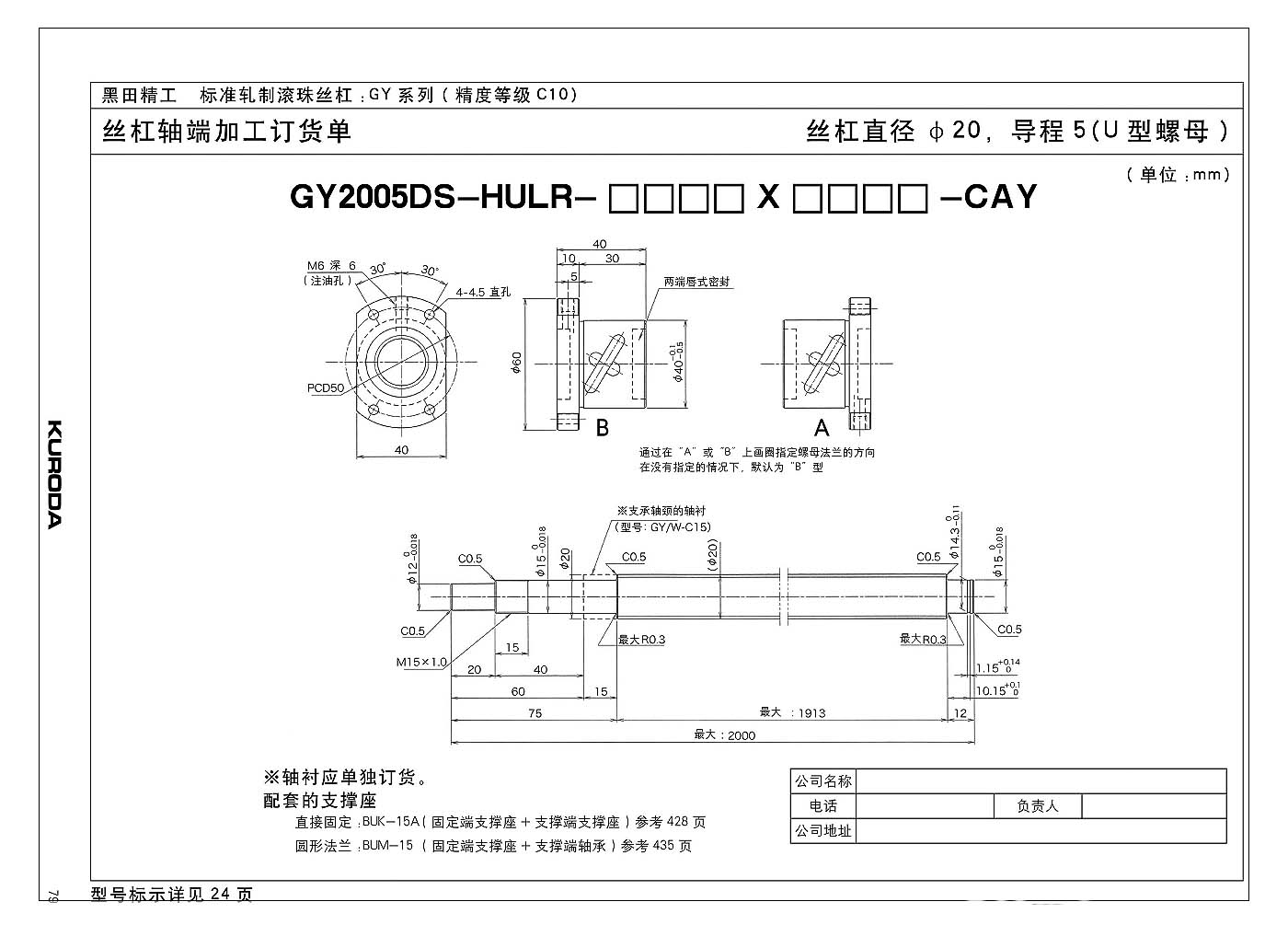 电路 电路图 电子 户型 户型图 平面图 原理图 1400_1030