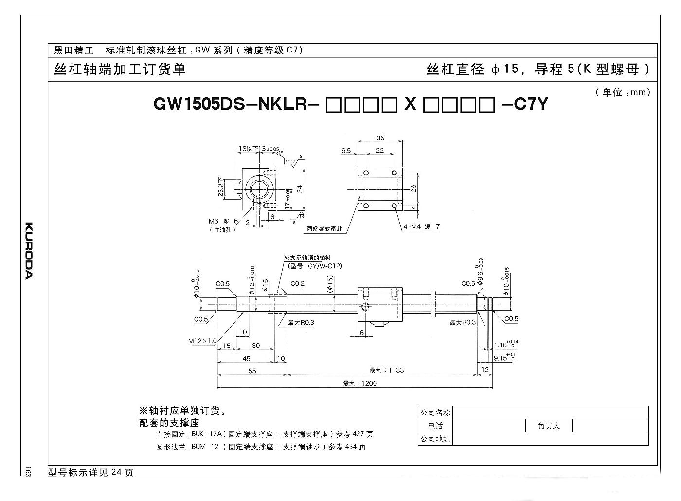 电路 电路图 电子 户型 户型图 平面图 原理图 1400_1031