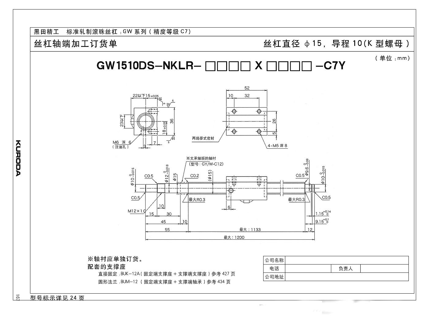电路 电路图 电子 原理图 1400_1031